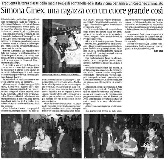 20 dicembre 2005 La Sicilia, Agrigento Simona Ginex, una ragazza con un cuore grande così